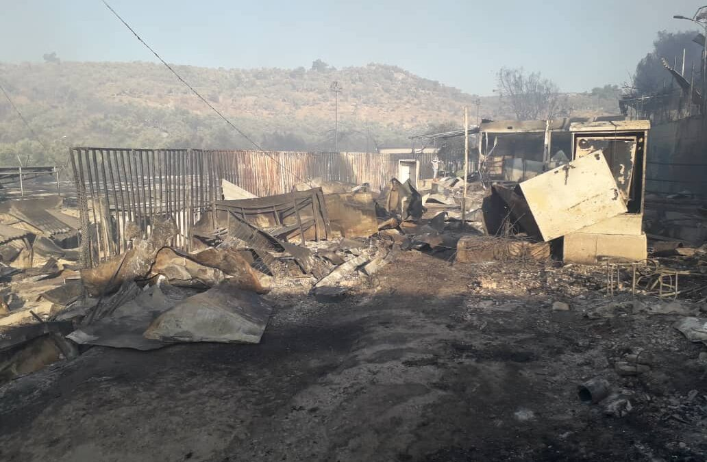 Fire in Moria: we urgently ask for the intervention of European governments